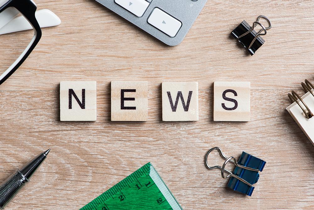 週刊愛媛経済レポート「人」のコーナーにて当社代表工藤のインタビュー記事が掲載されました(2015/12/14号掲載) イメージ