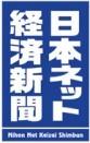 logo_nihonkeizai-83x131